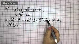 Упражнение Вариант З Математика класс Виленкин Н Я  Вариант З Математика 6 класс Виленкин Н Я