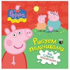 <b>Свинка Пеппа</b>. Рисуем пальчиками (красная), <b>Peppa</b> Pig 21426