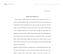 plan of essay introduction gender performativity