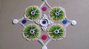 Small Picture Small easy and quick rangoli design Innovative rangoli designs