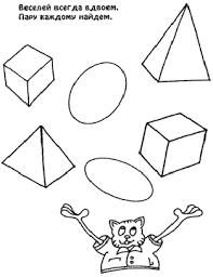 Реферат Развитие мышления у детей с умеренной умственной  Развитие мышления у детей с умеренной умственной отсталостью