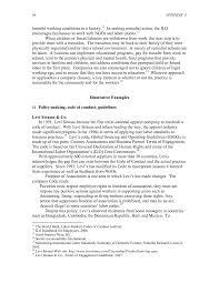 essay child labour beloved essays beloved essays gxart beloved  child labor term papers amandine mallen paris research paper on child labor in amandine mallen paris