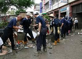 Image result for 慈濟