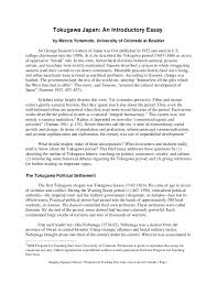 analysis definition essay eveline and araby essay essays for neo dada essay pg