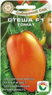 """<b>Семена</b> Сибирский сад """"<b>Томат</b>. <b>Стеша F1</b>"""", 15 шт - купить по ..."""
