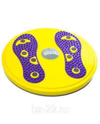 <b>Диск гимнастический</b> с магнитами <b>М</b>-<b>502</b>: продажа, цена в ...