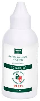 Domix Green Средство для обработки кожи Тоталдез (<b>крышка с</b> ...