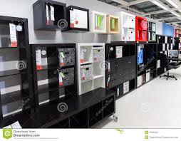 interior furniture store ikea