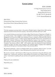 English Teacher Cover Letter Template Resume Genius Collection Of