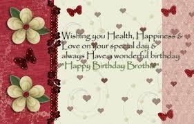 Happy birthday wishes in kavithai ~ Happy birthday wishes in kavithai ~ Happy early birthday wishes advance birthday quotes