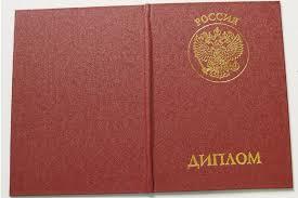 Будки по продаже дипломов еще работают Вечерняя Казань  Будки по продаже дипломов еще работают