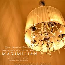 thread shade x 5 light chandelier pendant light interior lighting chandelier dining living monochrome white gorgeous jbos 003 5 h