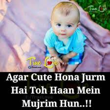 Baby Girl Quotes In Hindi Daily Motivational Quotes
