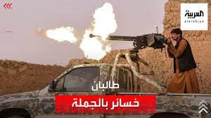 الحكومة الأفغانية: مقتل 300 من عناصر طالبان خلال 24 ساعة - YouTube
