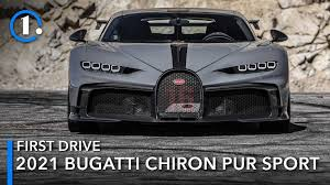 The bugatti chiron pur sport isn't just a slight variation of the regular chiron. 2021 Bugatti Chiron Pur Sport First Drive Review Making The Jump To Hyperspace
