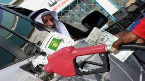 """بلومبيرغ"""": السعودية ترفع أسعار البنزين 80% في نوفمبر"""