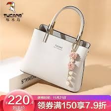 Shop Woodpecker (TUCANO) <b>female bag handbag</b> Korean <b>fashion</b> ...