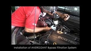 CHEVROLET CRUZE 1.8 AUTO TRANNY & POWER STEERING FLUSH - YouTube