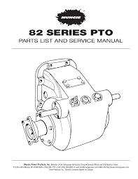 82 series pto parts manuals