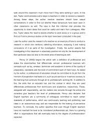 how to write a essay on professionalism professional essay samples writing personal statements online
