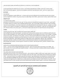 Resume Template Printable Sample Resume Free Print Best Free
