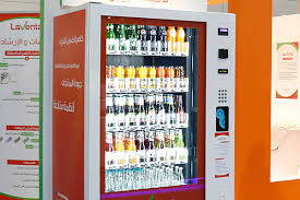 Vending Machine Expo Extraordinary Welcome To The Saudi International Hotel Expo 48