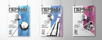 С днём космонавтики друзья  С днём космонавтики друзья космос День космонавтики 12 апреля Гагарин