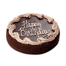 Birthday Chocolate Cake 1kg Buy Gifts Online
