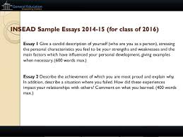 insead mba essays and deadlines