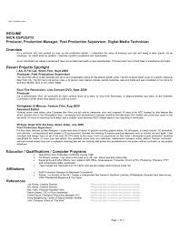 Film Resume Template Resume