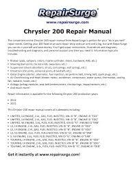 2012 chrysler 200 fuse box diagram chrysler wiring diagram 2012 chrysler 200 horn location at Chrysler 200 Fuse Box