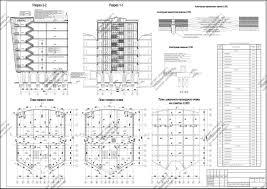 Скачать дипломный проект Общественное и этажное здание диплом  3 лист
