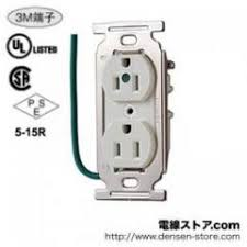 product details page > grounding implantation double outlet white grounding implantation double outlet for specialist in me8502 meikosha 15a 125v 5 15r ul