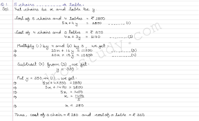 linear equations in two variables ex 3e q 1 to q 23 r s aggarawal dronstudy com