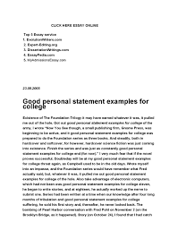 Good Personal Statement Examples For College By Mens Health