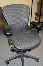 Used Herman Miller Aeron Chair | Used Office Chairs