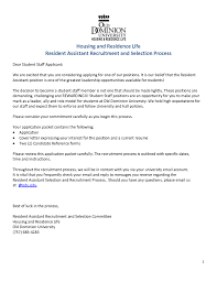 cover letter for staff assistant sample resident assistant cover letter resident director cover