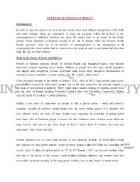 petrol crises in essay by salman hanzala petroleum crises in introduction in order to give the push to an economy the