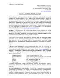 Aacomas Letter Of Recommendation 2019 Aacomas Aacpmas Adea Aadsas