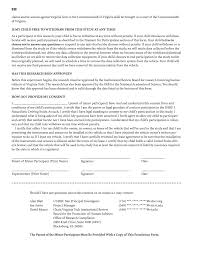 Appendix O - Parental Consent Form | Naturalistic Driving Study ...