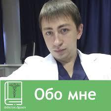 Дмитрий Гусев - Друзья! Давайте сегодня обо мне. ⠀ Уже 2...