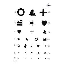 Graham Field Illuminated Kindergarten Eye Chart