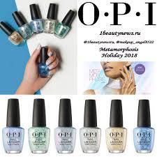 christmas collection nail polish opi metamorphosis nail lacquer collection holiday 2018