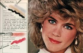 eighties makeup city brights