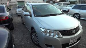 2009 Toyota Allion A15 G Package - YouTube