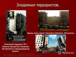 Презентация на тему Терроризм угроза обществу Преподаватель  6 Злодеяния террористов