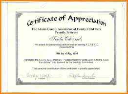8 Volunteer Certificate Of Appreciation Job Resumed