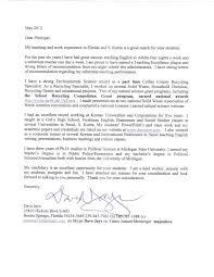Sample Letter Of Recommendation For High School Student From Teacher High School Recommendation Letter 12 Sample Letters