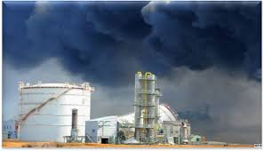 Реферат Влияние радиации на человека и окружающую среду Реферат  Реферат Влияние радиации на человека и окружающую среду