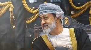السلطان هيثم بن طارق يسمح بالصداقة مع إسرائيل.. ومصدر عماني يكشف الحقيقة -  صوت العرب اونلاين